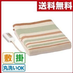 電気毛布(掛・敷毛布タテ188×ヨコ130cm) Mサイズ CWS-071G