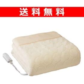 リフォン(Lifon) 電気かけしき毛布(188×130cm)夢あんない 面ごのみ CWS-M800SC