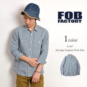 【プレミアム会員は10%OFF】FOB FACTORY(FOBファクトリー) F3397 セルヴィッチ ギンガムチェック ワークシャツ / メンズ 長袖 / 日本製