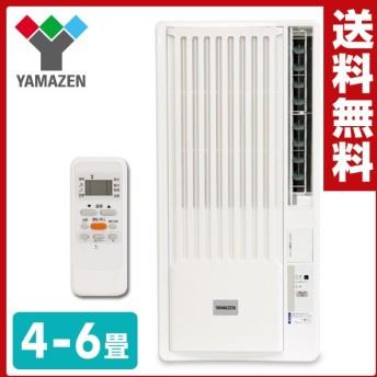 ウインドエアコン 冷房専用(4-6畳)リモコン付 入/切タイマー WI-B162(W) オフホワイト 窓用エアコン ルームエアコン エアコン クーラー 冷房