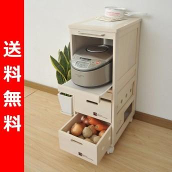 キッチンワゴン(幅30) SYSS-8530(WW) ホワイトウォッシュ キッチンストッカー キッチンラック