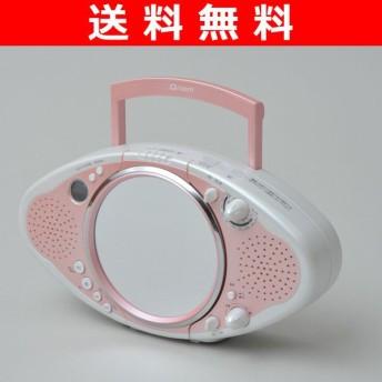 防滴シャワーCDラジオ BCD-M85(P)