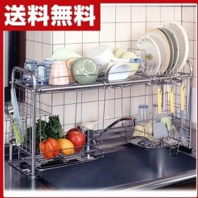 キチンとキッチン シンク収納ラック(下段オプション付) KS-2713