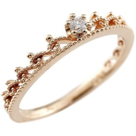 婚約指輪 エンゲージリング ティアラリング 指輪 ダイヤモンド ピンキーリング ピンクゴールドk18 一粒ダイヤ ミル打ち 18金 王冠 クラウン プリンセス 送料無料