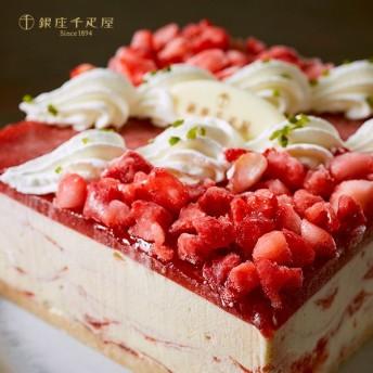 (クリスマスケーキ)銀座千疋屋 ストロベリーアイスケーキ(お届け期間:12/21から12/23)(指定日時不可)(メーカー直送)*d-M-PGS-192*