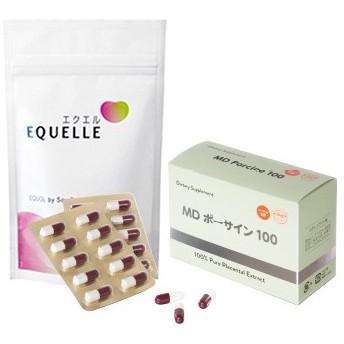 大塚製薬 エクエル パウチ 120粒入り 1袋 + MDポーサイン100 エクオール