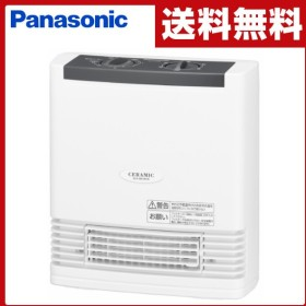 セラミックファンヒーター DS-F1206 暖房器具 暖房用品 ストーブ セラミックファンヒーター セラミックヒーター 小型ヒーター 電気ヒーター 暖房機 脱衣所