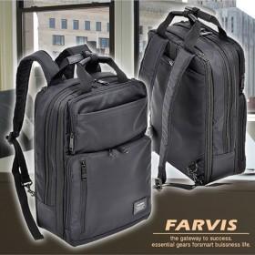 ビジネスバッグ FARVIS WIDE 縦型2wayEX リュック ハイスペック通勤カバン ファービス 2-601 黒 誕生日プレゼント・就職祝い・進学祝いに 父の日 送料無料