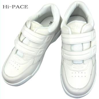 秋毎株式会社 ハイペース Hi-PACE AK7201 白 通学スニーカー 白スニーカー 白スクールシューズ 通学靴 白靴 作業靴 運動靴 マジックテープ 4E 幅広 ワイド 軽量