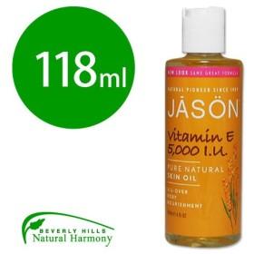 ビタミンE 5000IU スキンオイル 118ml