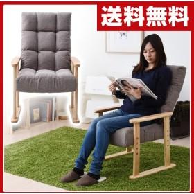 高座椅子 WTTZ-54M 座椅子 座いす フロアチェア イス パーソナルチェア【あすつく】