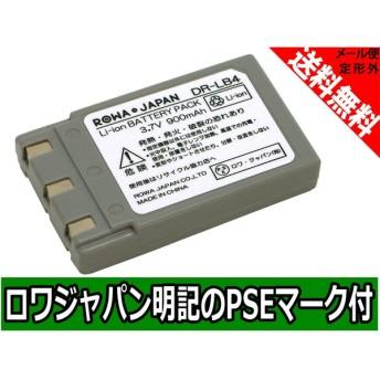 KONICA MINOLTA コニカ ミノルタ NP-600 NP-500 互換 バッテリー 残量表示対応【ロワジャパン】