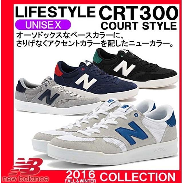 スニーカー コートスタイル ニューバランス NewBalance 日本正規品 ライフスタイル メンズ レディース カジュアルシューズ CRT300 GB GC GD GE