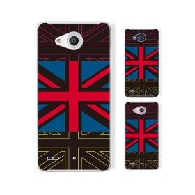 au qua phone px lgv33 スマホケース i love インコ ハードケース カバー