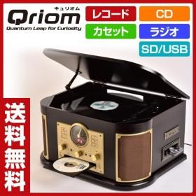 マルチレコードプレーヤー リモコン付き(CD/レコード/カセットテープ/AM FMラジオ/USB/SD) MRP-M100CR(DB) レコードプレーヤー マルチプレーヤー【あすつく】