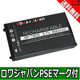 KYOCERA 京セラ Finecam SL300R SL400R CONTAX SL300RT の BP-780S 互換バッテリー 【ロワジャパンPSEマーク付】