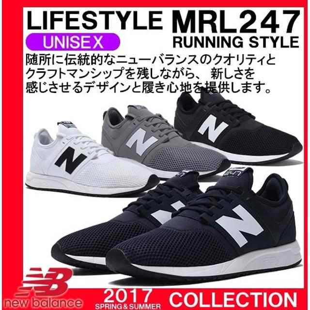 4866cd73f2 SALE スニーカー ニューバランス NewBalance 日本正規品 ライフスタイル メンズ レディース ランニングシューズ MRL247 RB WB