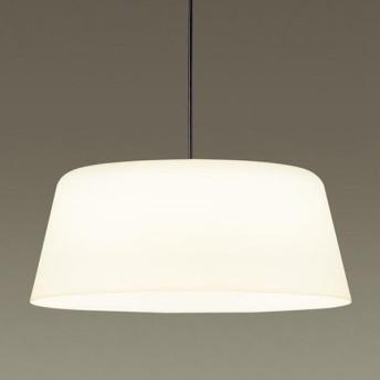 【LGB15164BLE1】パナソニック 引掛シーリング吊下型 LED(電球色) ダイニング用ペンダント MODIFY(モディファイ) バケット型 【panasonic】