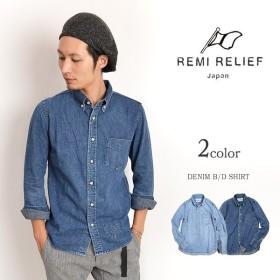 REMI RELIEF(レミレリーフ) デニムボタンダウンシャツ ナチュラル加工ノーマル / 長袖 / メンズ / 日本製