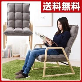 リクライニングチェア WTMC-57M 座椅子 座いす フロアチェア イス パーソナルチェア【あすつく】