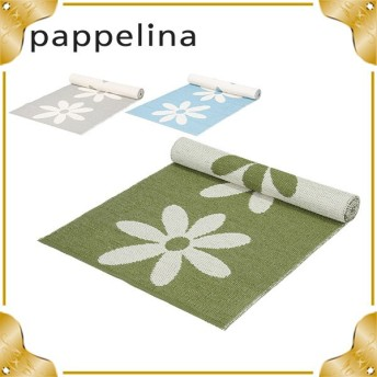 Pappelina パぺリナ Lilo リロ Lilo Knitted Rug リロ ラグマット 北欧 スウェーデン