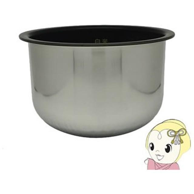 ■ARE50-3061 パナソニック 炊飯器 1升用 内なべ