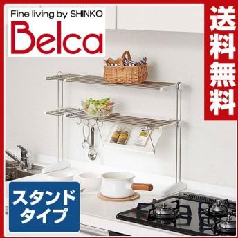 ベルカ(Belca) タブレットホルダー付き キッチンラックスタンド 幅伸縮タイプ TBKR-EX キッチン収納 キッチン 料理 スパイスラック 調味料ラック キッチンラック