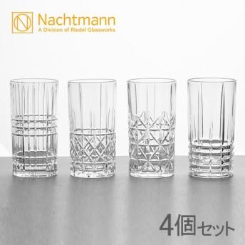 ナハトマン Nachtmann ハイランド タンブラー 4個セット グラス ロングドリンク 97784 Highland ウイスキー カクテル プレゼント ギフト