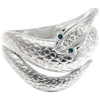 メンズリング 人気 ダイヤモンドリング ブルーダイヤモンド スネークリング ホワイトゴールドK18 蛇リング 指輪 18金ピンキーリング ダイヤ 宝石
