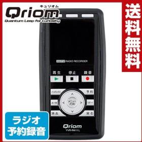 ボイスレコーダー YVR-R411L(B) ブラック デジタルボイスレコーダー ラジオボイスレコーダー 音楽プレーヤー