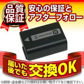 デジカメ用バッテリー SONY(ソニー) NP-FW50 デジタルカメラ用バッテリー