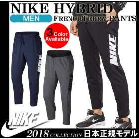 スウェットパンツ 日本正規品 2018 NIKE NSW ナイキ ハイブリッド フレンチテリーパンツ メンズ 885948