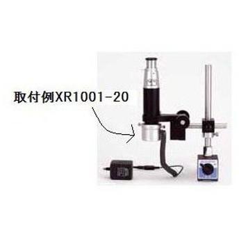 カートン光学 (Carton) 工作用顕微鏡(ツールスコープ)用・LED落射照明装置 XR1001-20