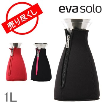 赤字売切り価格 エバソロ Eva SoloCafe Solo Coffee maker neoprene 1.0L カフェソロ コーヒーメーカー 北欧