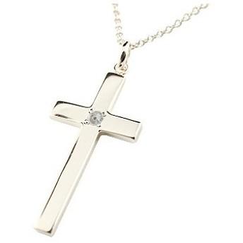 ネックレス 18金 レディース ブルームーン クロス ホワイトゴールドk18 ペンダント 十字架 シンプル 地金 人気 6月の誕生石 送料無料