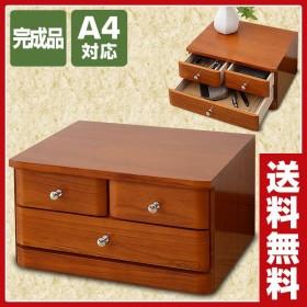 木製 書類 引き出し A4対応(2段) HMC-2.3(OBR)A4 オークブラウン 卓上引き出し チェスト ミニチェスト 書類 A4 完成品 レターケース