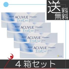 ワンデーアキュビュー トゥルーアイ(30枚入) ×4箱【処方箋不要】