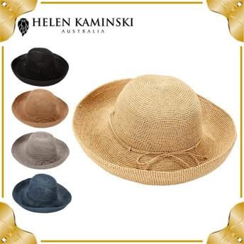 並行輸入品 Helen Kaminski ヘレンカミンスキー Provence12 ラフィアハット