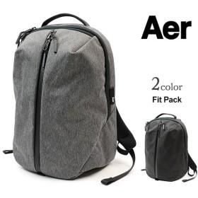 AER(エアー) フィットパック 2 / バックパック / デイパック / リュック / ジム / ビジネス / メンズ レディース / FIT PACK 2