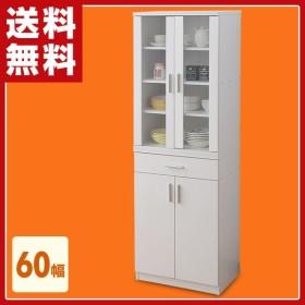 食器棚 幅60 SSY-1860CBHF(WH)