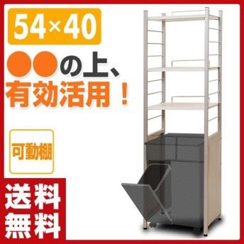 レンジ台 (内寸 幅48) ダストボックス上 キッチンラック SKR-2W(WH) ホワイト スペースラック 冷蔵庫上 ゴミ箱上 ラック 収納【あすつく】