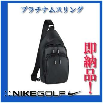 【日本仕様】NIKE ナイキ プラチナムスリング ボディバッグ GA0249