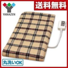 電気毛布 ひざ掛け 敷き 電気毛布 シングル 電気ブランケット 大判 おしゃれ 暖房器具 電気ひざかけ毛布 YHK-551