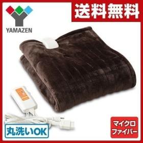 電気毛布 ひざ掛け 敷き 洗える 電気毛布 シングル 電気ブランケット 厚手 大判 おしゃれ 暖房器具 YHK-43P【あすつく】