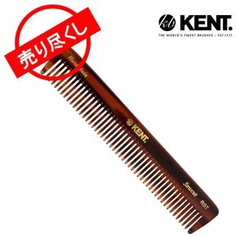赤字売切り価格 ケント ブラシ Kent Brush ポケットコーム R5T 携帯用 ブラウン クシ 英国王室御用達 男性用 メンズ