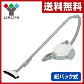 紙パック式掃除機 ZKC-300(W) 掃除機 クリーナー 紙パック掃除機 キャニスター 掃除器【あすつく】