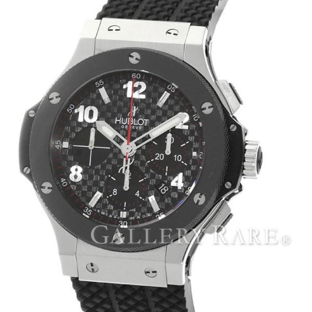 online retailer 3e932 22f77 ウブロ ビッグバン 301.SB.131.RX HUBLOT 腕時計 通販 LINE ...