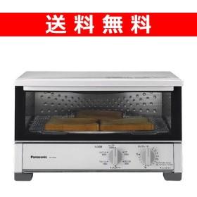 オーブントースター NT-W50-S