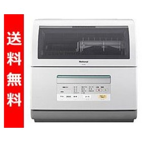 食器洗い乾燥機 NP-BM2-W