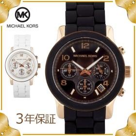 a63b58c3f0a9 マイケルコース 腕時計 レディース キャットウォーク ウォッチ MK5191 Michael Kors